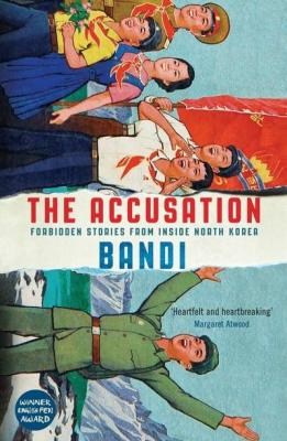 The Accusation by Bandi