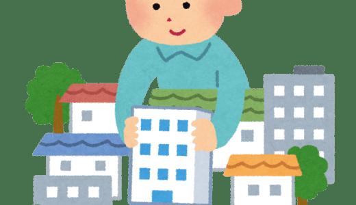 川本たくや川崎市議会議員(麻生区)ブログからみる2017年の新百合ヶ丘駅南口