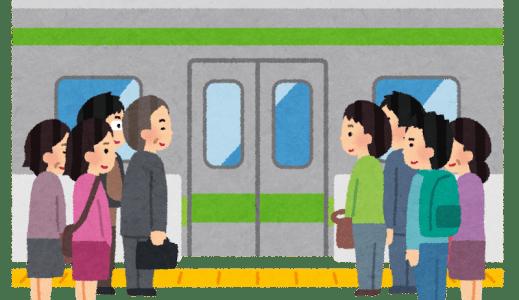 横浜市が本腰を入れて「あざみ野-新百合ヶ丘」地下鉄延伸の事業費の試算に着手