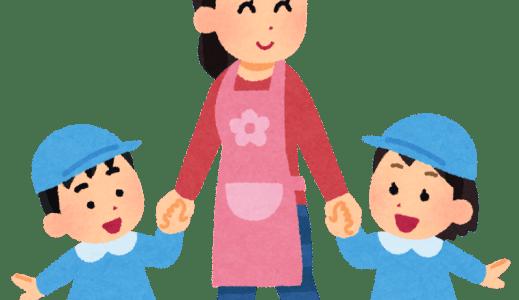 川崎市の待機児童は「ゼロ」から増える見込み。その理由は厚生労働省の新定義の影響