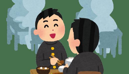 はるひ野中学校(麻生区)で中学給食が開始!麻生中学校や柿生中学校は2017年12月から