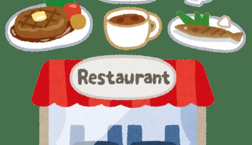 こだわり自然食材を楽しめる新百合ヶ丘駅から徒歩4分の穴場カフェレストラン「バンナガーデンカフェ(Banna Garden Cafe)」