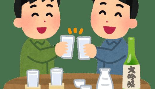 第4回しんゆり日本酒の会は2017年5月21日(日)開催!ネットから事前申込も可能!