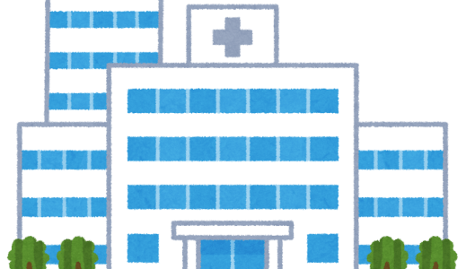 「川崎市がん検診」川崎市民の40歳以上を対象に川崎市が実施しているがん検診の受診方法や医療機関