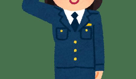 一日麻生警察署長に「めざましどようび・めざましテレビアクア」の篠原梨菜さんが就任!