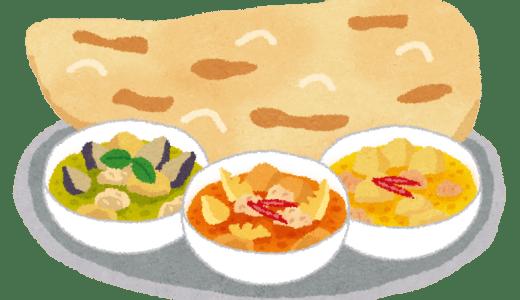 11周年で全て30%割引!カレーから本格的なインド料理まで日本人の味覚に合わせてアレンジした料理が人気の「メズバーン」