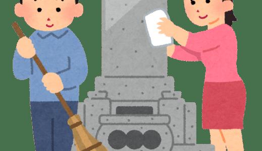 川崎市営霊園の利用者募集は12月25日まで。早野聖地公園(麻生区)も利用者を募集中