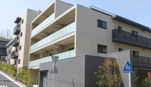 新百合ヶ丘駅から徒歩9分の新築マンション「プレシス新百合ヶ丘」が販売開始!即入居可能