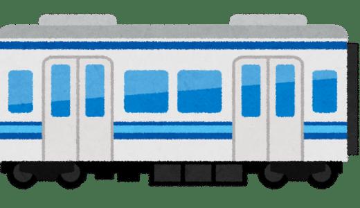 川崎市長と麻生区長の「あざみ野から新百合ヶ丘」への地下鉄延伸に関する年始のコメント