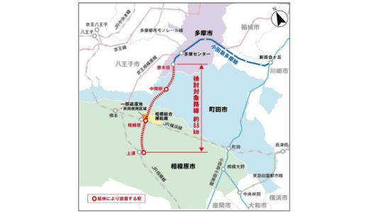唐木田から相模原までの小田急多摩線延伸が一歩前進!具体的な運行計画や開業時期の検討へ