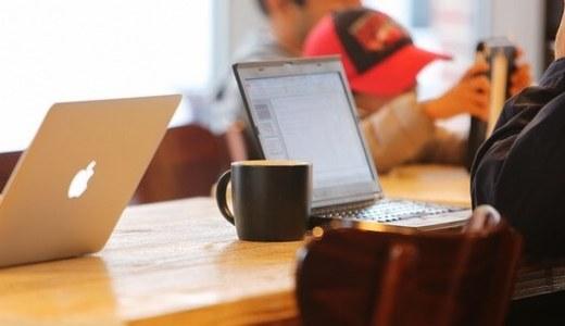 新百合ヶ丘駅近くでちょっとした仕事をするには、無料Wifiや電源があるカフェ、喫茶店