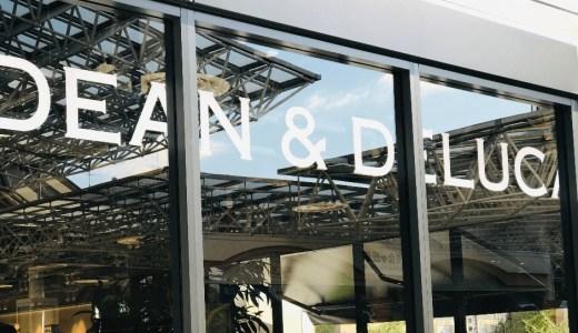 新百合ヶ丘駅前のおしゃれな休憩、待ち合わせスポット「DEAN&DELUCAカフェ新百合丘OPA店」