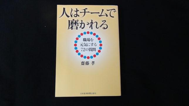 DSC02018