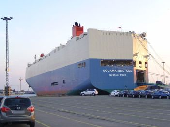1280px Car carrier Aquamarine Ace e1484659707188 - How to Import a Motor Vehicle into the United States