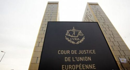 European Court Justice Or Greece