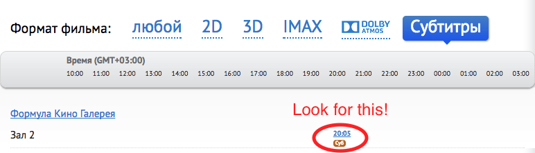 Galleria instructions - English movies in St. Petersburg
