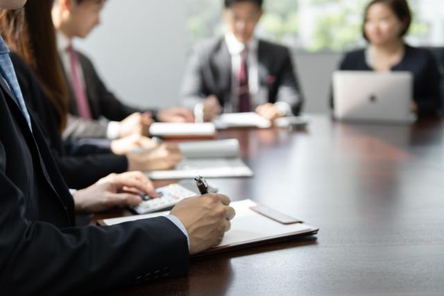 会議の生産性向上