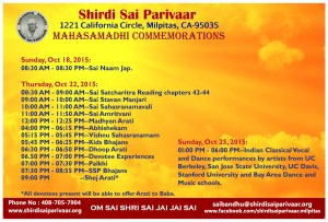 Mahasamadhi_Poster_2015