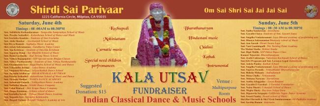 Kala Ustav - Poster-face book