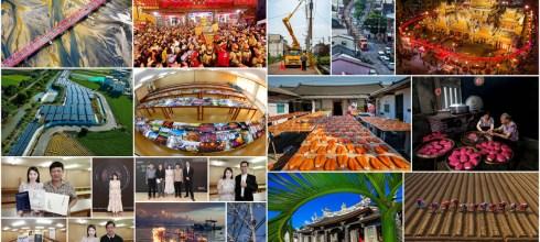 Shirley 老師評審全紀錄 ~ 2020 【雲林攝影比賽 】『幸福構圖』攝影比賽評審及60件得獎作品賞析
