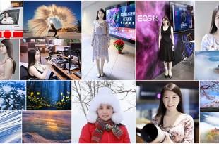 2020 Shirley老師 ~年度教學講座、攝影展、攝影比賽評審、國際攝影比賽得獎 … 整年度回顧 (花絮) Happy New Year 2021 !!