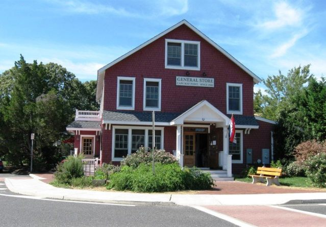 General Store, Cape May Point, NJ