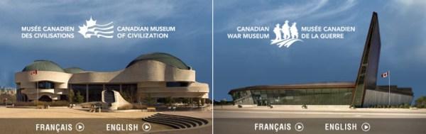 加拿大文明和战争博物馆 (渥太华)