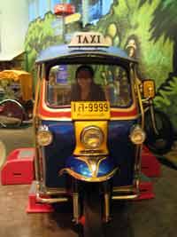 孩童博物馆内的泰国 tuk tuk