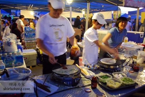 北京煎饼 - Night It Up 2009
