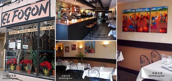 El Fogon Restaurant, Toronto