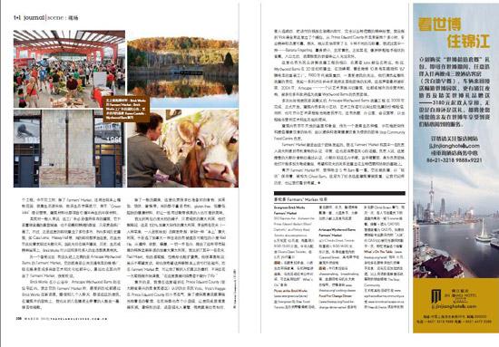 "Shirls Chong 在 《私家地理》 的文章 - ""老建筑内小清新"