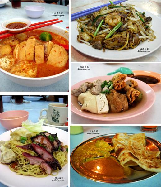 30种我最爱的马来西亚特色美食