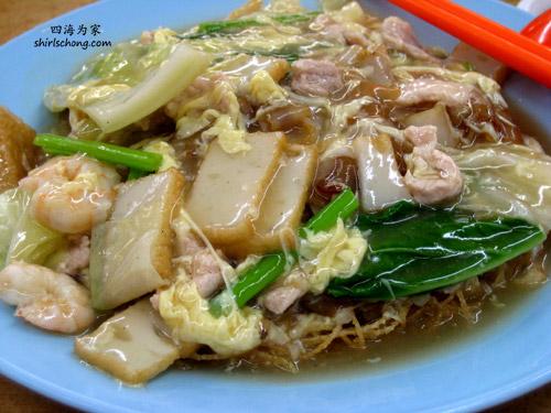 广府鸳鸯 (吃在马来西亚)
