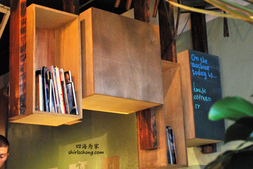 Brother Baba Budan cafe (Melbourne)