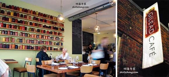 Gilead Cafe, Toronto