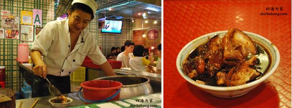 毛山稿肉骨茶 (十号胡同) - Bak Kuh Teh at Lot 10 Hutong (Kuala Lumpur)