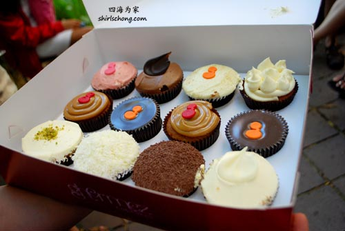 Ghermez 纸杯蛋糕 (悉尼)