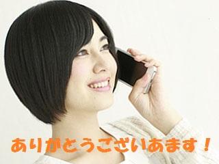 150417_jikka-renraku