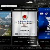 GT SPORT 2019 IBARAKI オンライン予選