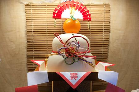 Kagamimochi Image