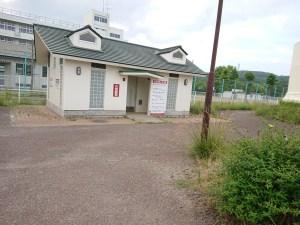 広瀬川浄化センター屋上広場のトイレ