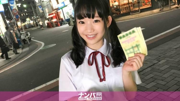 200GANA-1210 コスプレカフェ店員 ゆうなちゃん20歳 コスプレカフェナンパ13池袋 ナンパTV