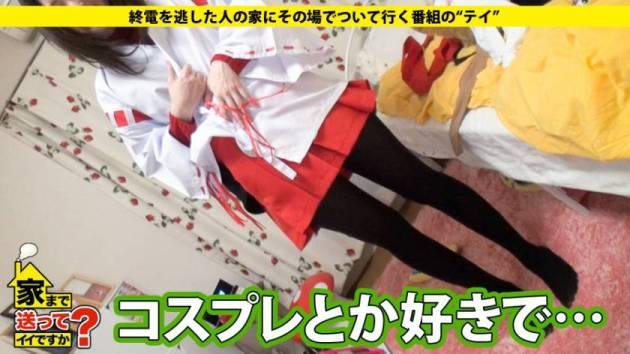 【動画あり】あかりさん 21歳 結婚式場スタッフ 家まで送ってイイですか? case.37 ドキュメンTV 277DCV-037 シロウトTV (4)