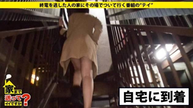 【動画あり】ゆめさん 21歳 キャバクラ嬢 家まで送ってイイですか? case.36 277DCV-036 シロウトTV (3)