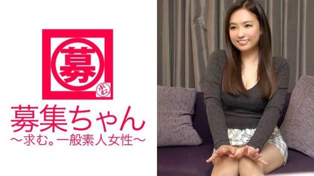 【動画あり】まい 25歳 自営業 募集ちゃん ~求む。一般素人女性~ 261ARA-151 シロウトTV (9)