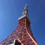 娘を初めて東京タワーに連れて行った