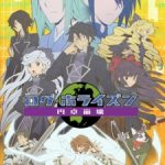 Log Horizon Season 3 : Entaku Houkai Sub Indo