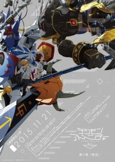 Digimon Adventure tri 1 Saikai Sub Indo