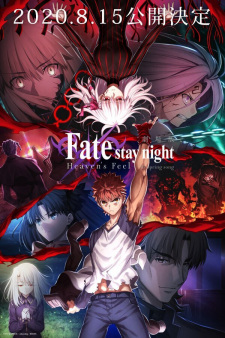 Fate/stay night Movie: Heaven's Feel - III. Spring Song Sub Indo