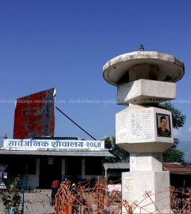 Martyer's sculptor at Dhankuta bus park